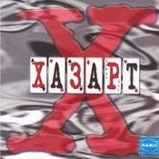 Hazart Songs