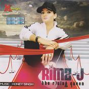 Nachna Western Boliyan Solo Song