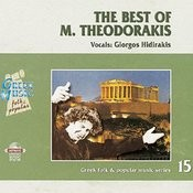 The Best Of Mikis Theodorakis Songs
