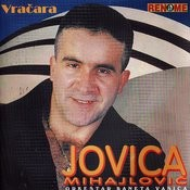 Vracara Songs