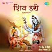 Shiv Hari Nrutyanatka Songs