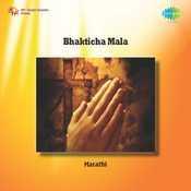 Bhakticha Mala Songs