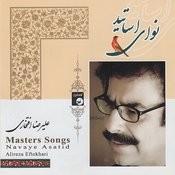 Rafiq Song