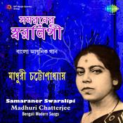Samaraner Swaralipi Songs