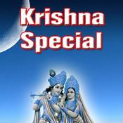 Jai Jai Krishna Song