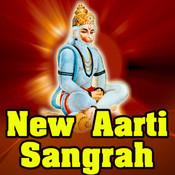 aarti sangrah mp3
