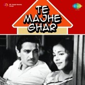 Te Majhe Ghar Songs