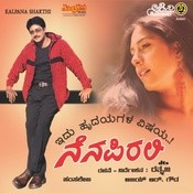 Nenapirali Songs