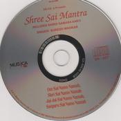Shri Sai Mantra Songs