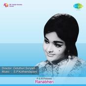 Ranabheri Songs