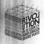 Revolution In The Elbow Of Ragnar Agnarsson Furniture Painter Songs