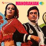 Manoranjan Songs