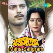 Mahasangram Songs