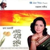Prothom Moner Mokul Songs