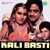 Kali Basti Songs