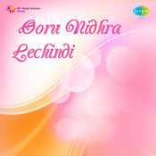 Ooru Nidhra Lechindi Songs