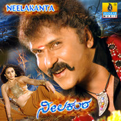 Neelakanta Songs