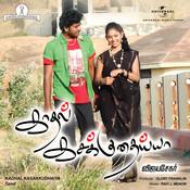 Kadhal Kasakkudhaiya (Original Motion Picture Soundtrack) Songs