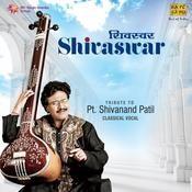 Chahindara Jagadave And Aayi Aayi Basant Bahar Ki Song