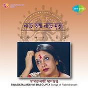 Sagwatalakshmi - Naache Janma Naache Mrittyu Songs