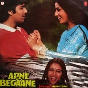 Apne Begaane Songs
