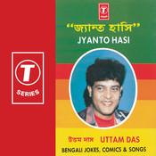 Jyanto Hasi(Bengali Jokes, Comics & Songs) Vol.7 Songs