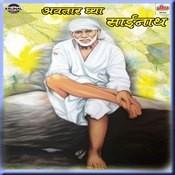 Avtaar Ghya Sainath Songs