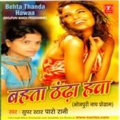 Behta Thanda Hawaa Songs