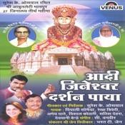 Bhola Hai Bhandar Guruji Song