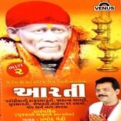 Aarti Bhag - 2 (Gujarati) Songs