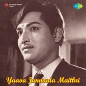 Yaava Janmada Maithri Songs