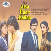 Aisa Pyar Kahan Songs Download: Aisa Pyar Kahan MP3 Songs