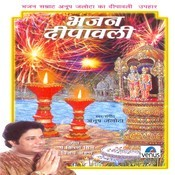 Bhajan Deepawali Songs