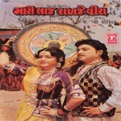 Maari Laaj Rakhje Veera Songs