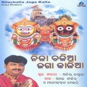 Nilachaliya Jaga Kalia Song