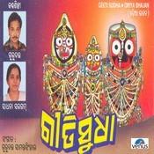 Geeti Sudha Songs