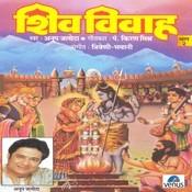 Shiv Vivah- Vol- 2 Songs
