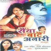 Saiya Bante Anari Songs