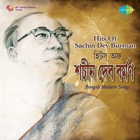 Best of sd burman | hit songs of kumar sachin deb burman | old.