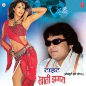 Tite Khati Jhagra Songs
