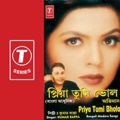 Priya Tumi Bholo Songs