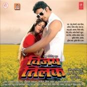 Vijay Tilak Songs