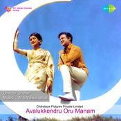 Avalukkendru Oru Manam Songs