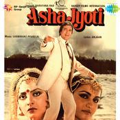 Asha Jothi Songs