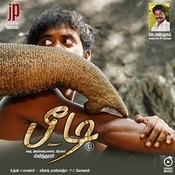 Beedi Songs