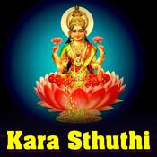 Kara Sthuthi Songs