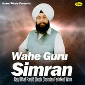 Waheguru Simran Song