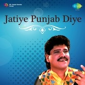 Jative Punjab - Dilshad Akhtar And Kuldeep Paras Songs