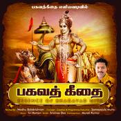 essence of bhagavad gita tamil songs download essence of bhagavad