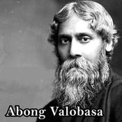 Sokhi Vabona Kahare Bole Song